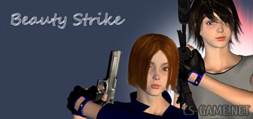 Counter-Strike 1.6 beauty [для девушек]