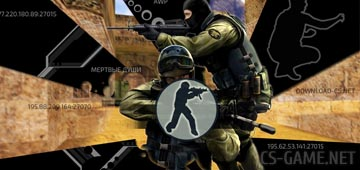 Counter-Strike 1.6 by SilentSoldiers